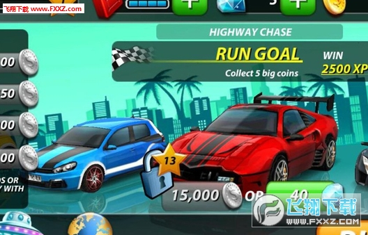 奔跑3D赛车手游1.0截图2