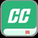 CC阅读最新版 1.0.2