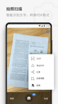 17PDF阅读器官方版v4.5.0截图3
