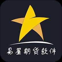 易星期货app安卓版2.0.0