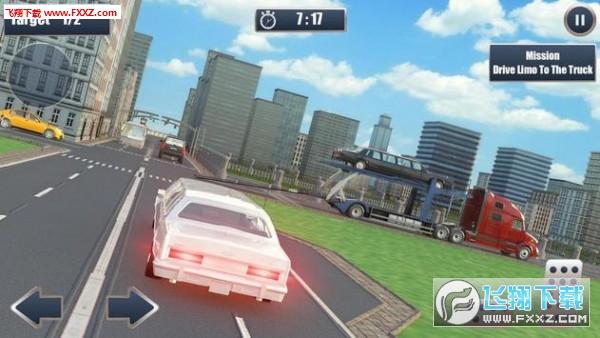 拖车运输汽车模拟器安卓版v1.0截图0