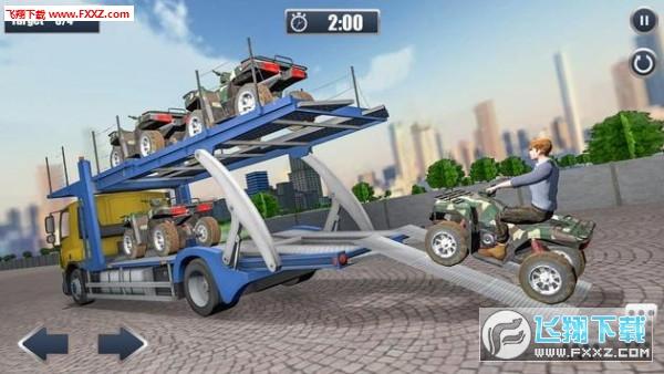 拖车运输汽车模拟器安卓版v1.0截图1