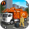 城市清洁垃圾车手游1.0