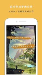 书游APP安卓版1.04截图2