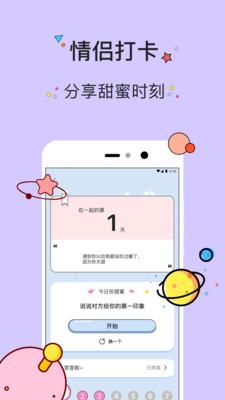 几甜app1.0.0截图3