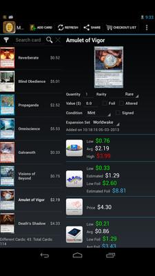 万智牌收藏app2.41截图0
