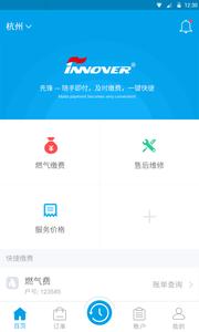 锋云慧appv3.5.1截图0