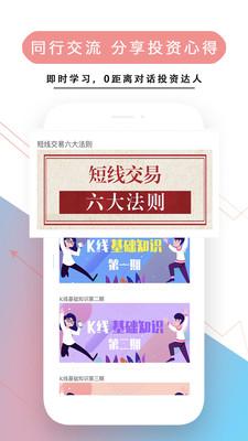 小马淘金app官方版v0.1.19截图1