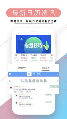 小马淘金app官方版v0.1.19截图0