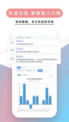 小马淘金app官方版v0.1.19截图3