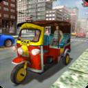 三轮出租车模拟游戏2.3