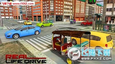 三轮出租车模拟手游最新版2.3截图2