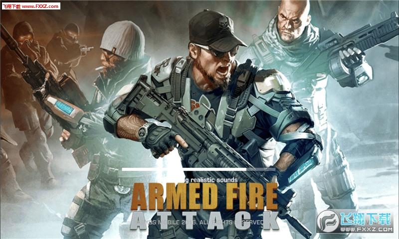 Armed Fire Attack官方版v1.1.2截图2