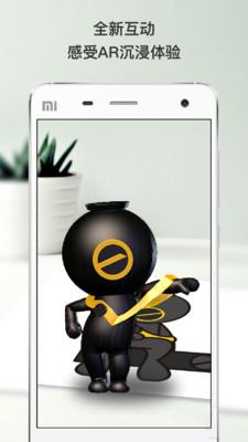 幻眼浏览器app1.0截图2