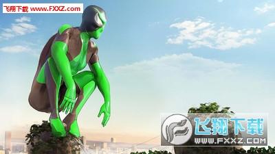 绳索蛙英雄手游v1.0截图1