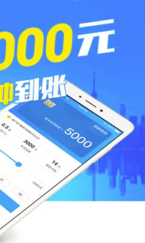 米易花贷款appv1.0.1截图1