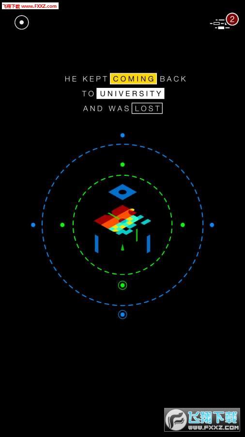 G30记忆迷宫安卓版v1.05截图3