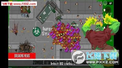 僵尸对战手机版v1.0截图3