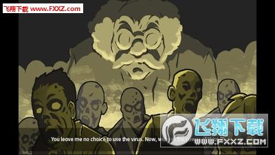 僵尸对战手机版v1.0截图0