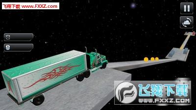 卡车驾驶模拟器2019官方版v1.0截图1