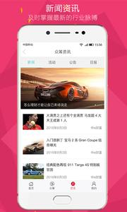 中e财富appv4.5.5截图3