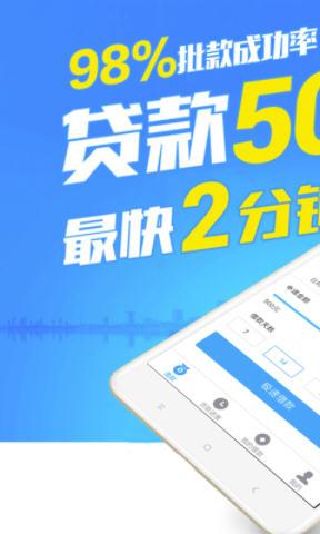 易贷小宝appv1.0 安卓版截图0