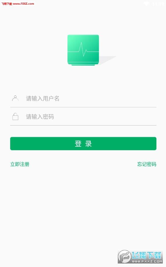 小飞音箱app安卓版