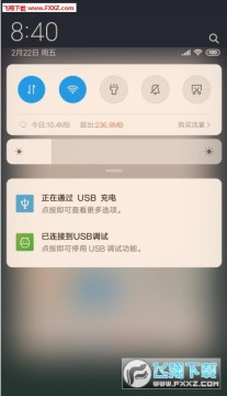 护眼助手app