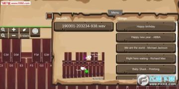 Marimba Real游戏