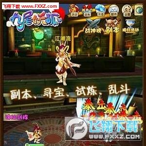 九尾妖狐龙城试炼怎么玩?龙城试炼玩法介绍