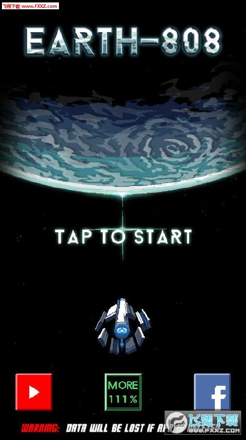 宇宙飞船模拟器安卓版