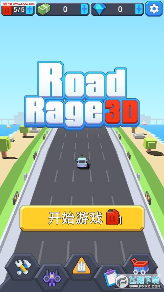 狂怒飞车3D安卓版
