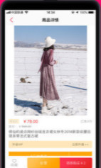 锦鲤生活app安卓版