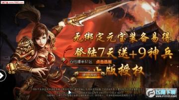 毒龙传奇官网版