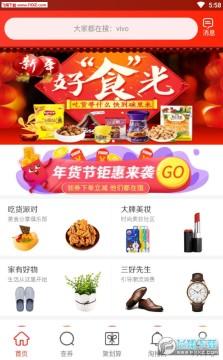 速惠联盟app最新版