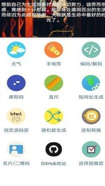 小箱子app