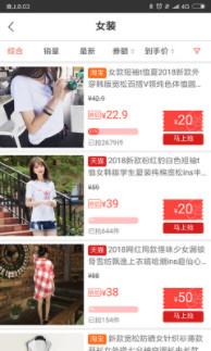 券淘优惠app手机版