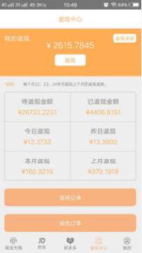 DD乐购app手机版