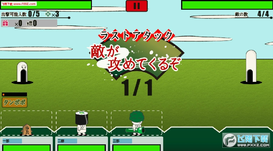 配角战士的塔防游戏安卓版