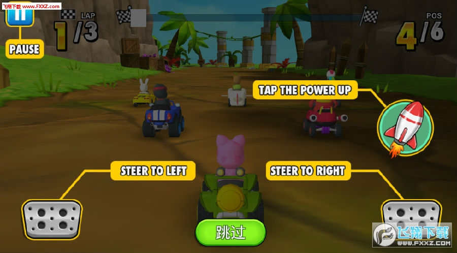 超级卡丁车比赛中文版