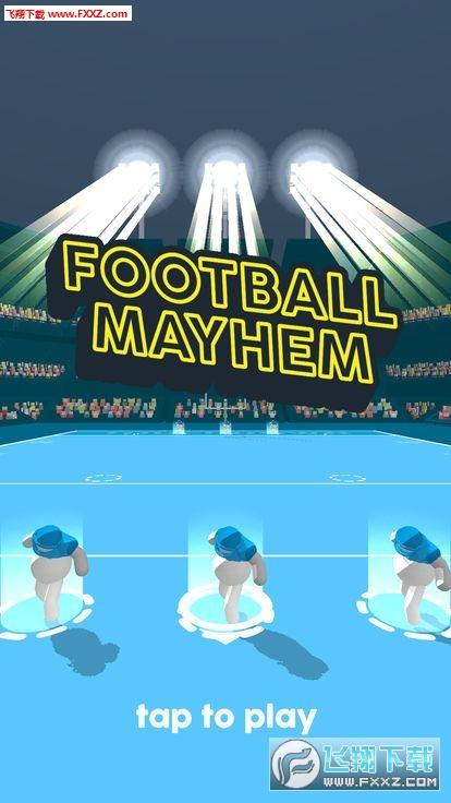 Ball Mayhem官方版