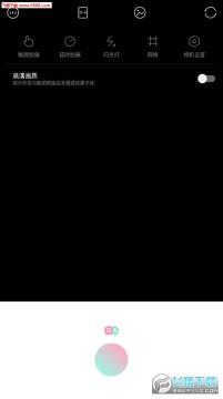 轻柚相机app官方版