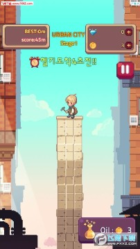 塔楼探险手游