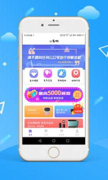小象购app官方版