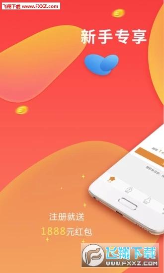 融牛在线app官方版v1.1.9截图0