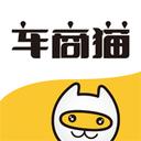 车商猫app官方版3.4.1