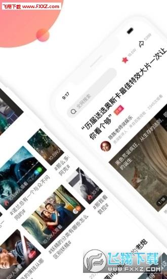 快搜视频app官方版v1.0.1截图1