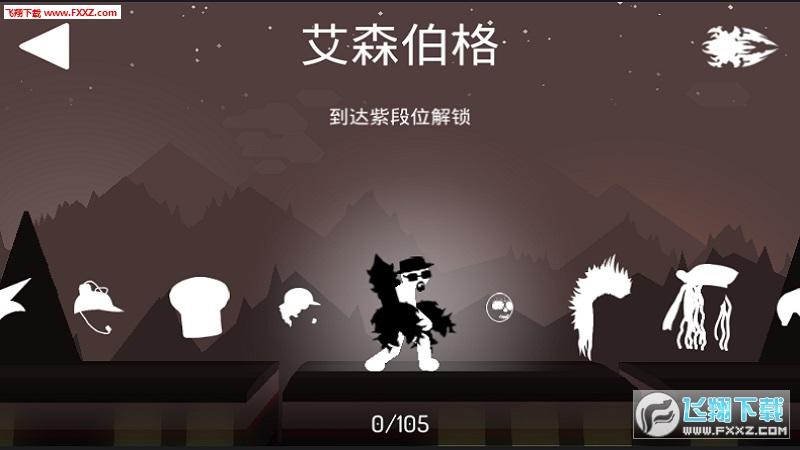 战影传说中文版v1.1.0截图0