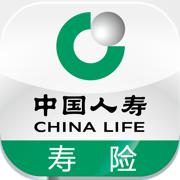 中国人寿寿险app官方版v2.1.0