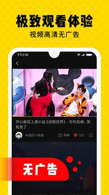 朕惊视频app官方版1.0.2截图0